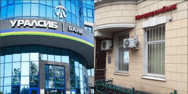 Рефинансирование кредитов в другом банке - лучшие предложения 2019 года