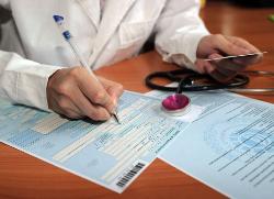 Как продлить больничный лист