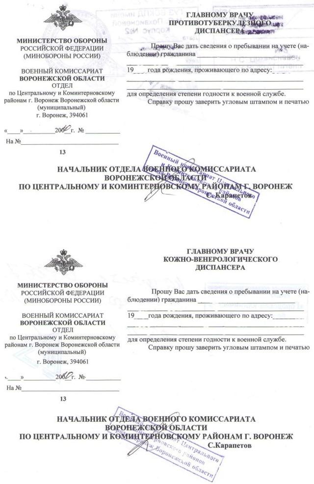 Ч 1 ст 15 конституции рф