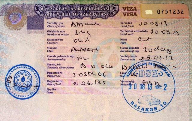 Нужна ли виза в Азербайджан для россиян