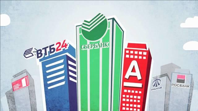 какие банки дают ипотеку без первоначального взноса новосибирск калькулятор расчета кредита онлайн добробыт