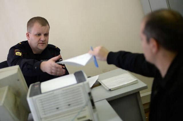 Как написать заявление в полицию об угрозе жизни и оскорблениях