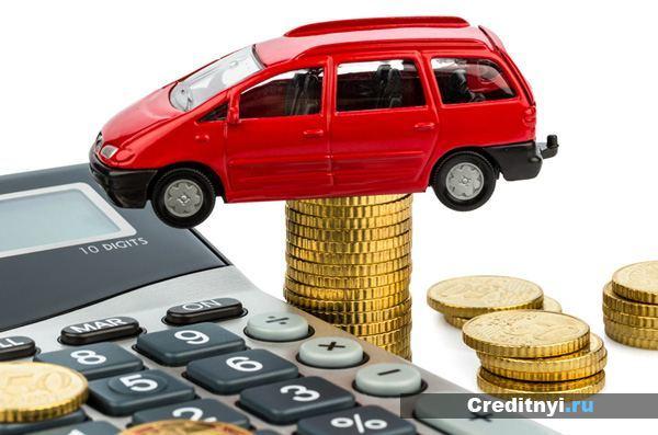 Транспортный налог для многодетных семей: условия и нюансы