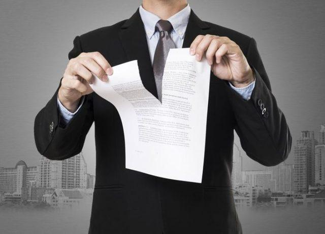 Расторжение договора дарения по инициативе дарителя