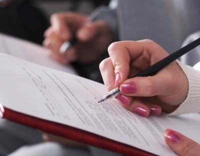 Написать жалобу в жилищную инспекцию на управляющую компанию