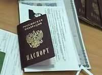 Что такое кадастровый паспорт на квартиру и зачем он требуется