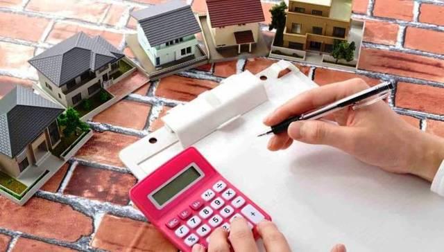 Инвентаризационная стоимость: способы получения по адресу объекта