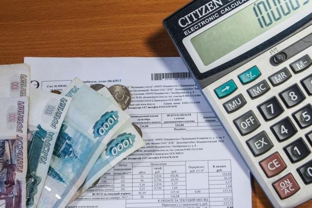 Сколько нужно хранить квитанции ЖКХ