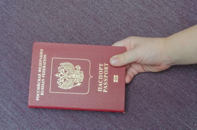 Загранпаспорт для ребенка до 2 лет