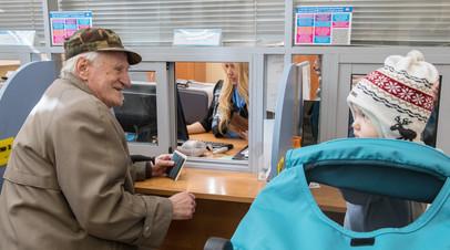 Минимальный стаж для назначения пенсии по старости
