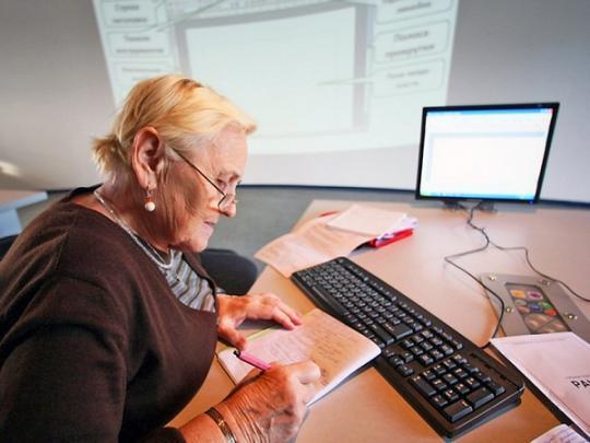 Минимальный стаж для начисления пенсии с 2019 года