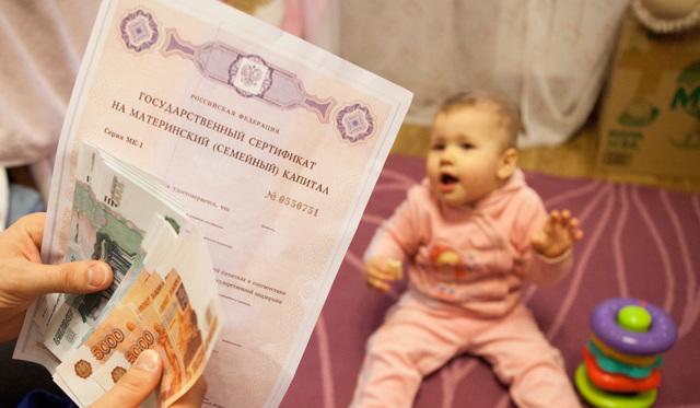 Сколько составляет выплата губернатора за 3ребенка на ставропольский крае
