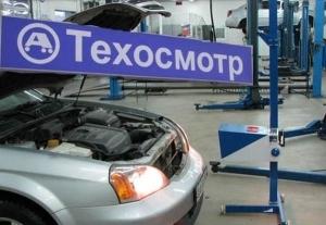 Нужно ли проходить техосмотр нового автомобиля приобретенного в автосалоне