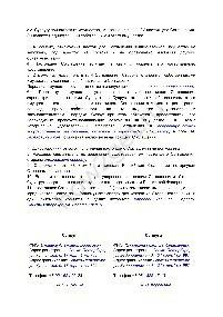 Образец соглашения о разделе имущества супругов 2019 года