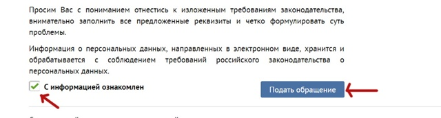 Как проверить запрет на въезд в Россию иностранному гражданину