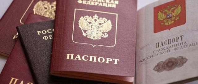 Госпошлина за утерю паспорта является штрафом