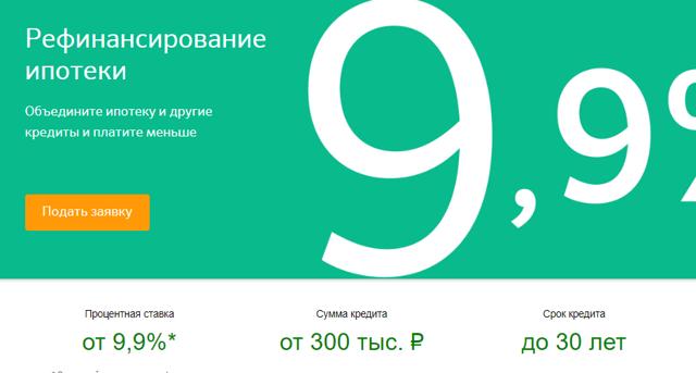 Андрей картавцев прости меня любимая скачать бесплатно mp3 в хорошем качестве