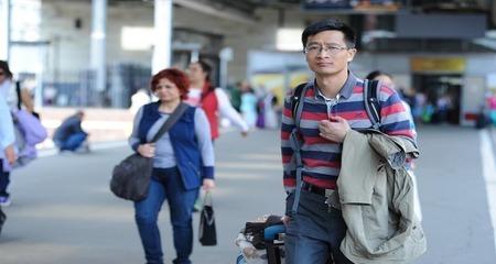 Образец уведомления о прибытии иностранного гражданина