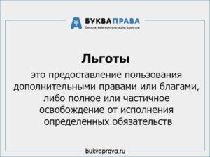 Пособие малоимущим семья в 2019 году в Санкт-Петербурге - порядок получения