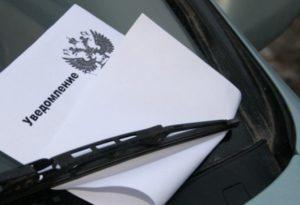 Каким будет транспортный налог в Татарстане на 2019 год
