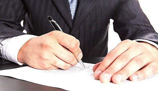 Обсуждение положений статьи 119 Семейного кодекса РФ
