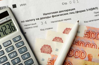 Как заполнить 3-НДФЛ на вычет за покупку квартиры в ипотеку
