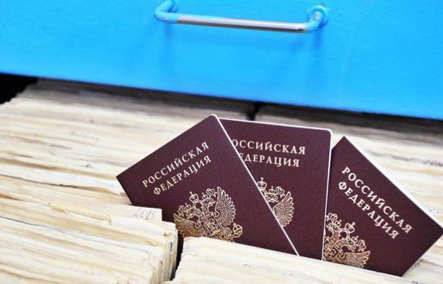 Понятие и принципы российского гражданства