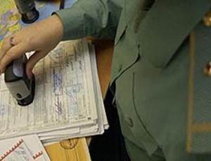 Товарный знак в Роспатенте - самостоятельная регистрация и сколько это стоит