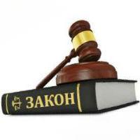 Ответственность родителей за правонарушения несовершеннолетних детей