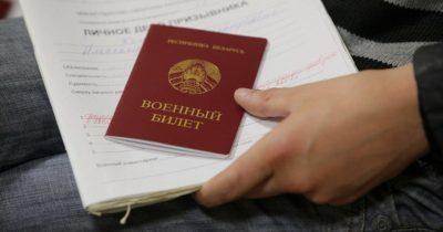 Является ли военный билет документом удостоверяющим личность