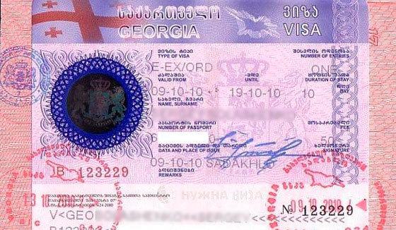 Нужна ли в Грузию виза для россиян: в каком случае нужна и как её получить