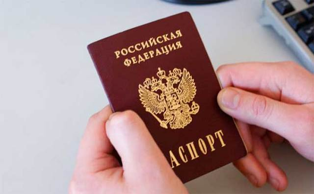 Срок получения паспорта РФ