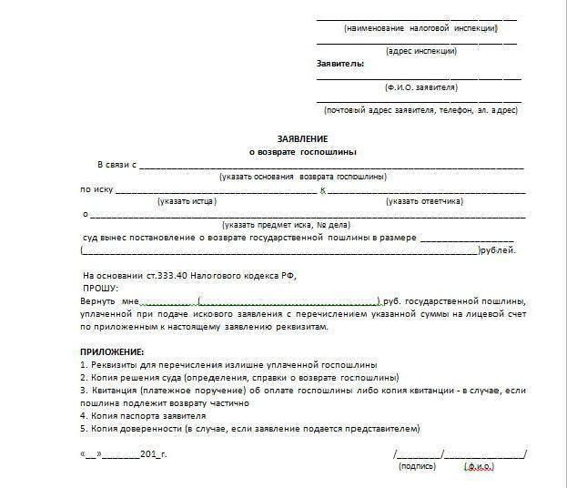 Какие проводки при получении счет фактуры от поставщика на предоплату