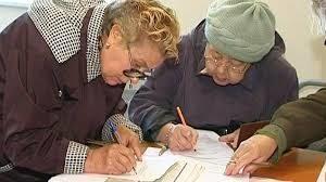 Минимальный рабочий стаж для начисления пенсии