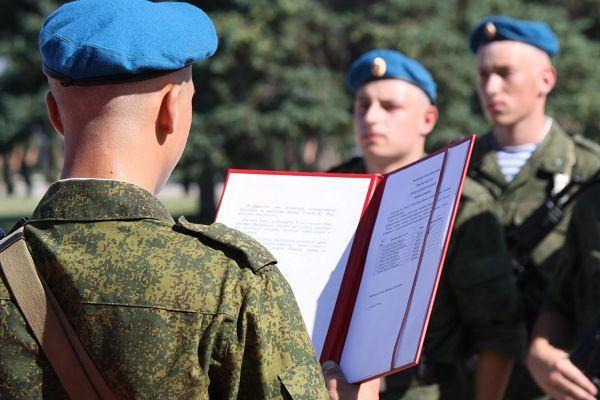 Через сколько присяга после призыва в армию