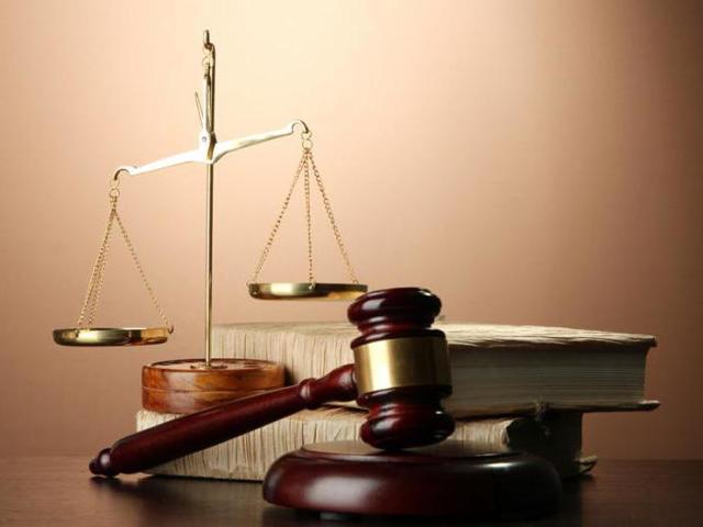Административная ответственность за земельные правонарушения