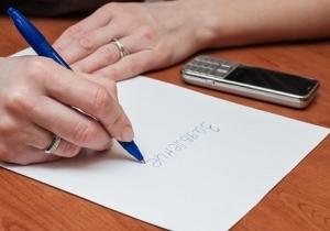 Как происходит расторжение договора страхования жизни по кредиту