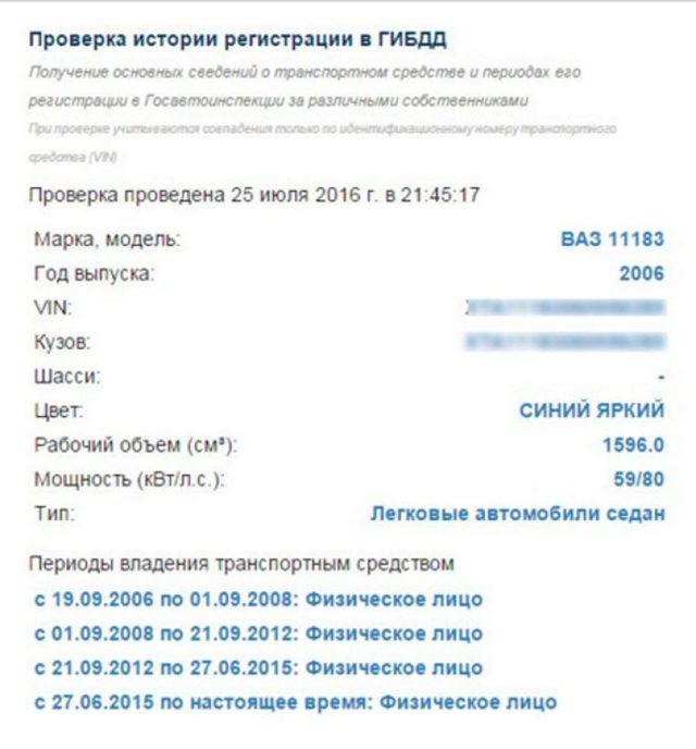 единый центр россии освобождение от кредитов