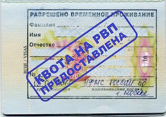 Как правельно писать заевление на квоты от собственика дома белгородская обл