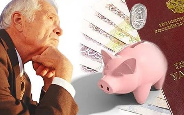 Как будет определяться минимальная пенсия по старости в 2019 году