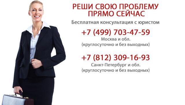 Как получить от государства 260 000 рублей - пошаговая инструкция