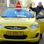 Что означают желтые номера на авто