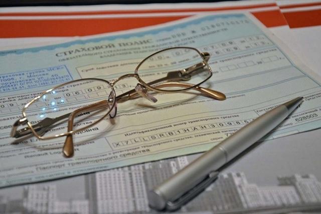 Как получить страховку после ДТП