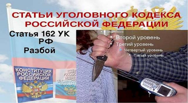 Прописка в тольятти за деньги