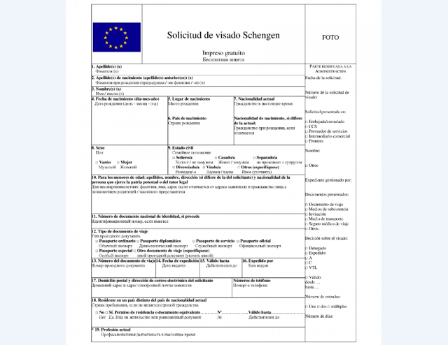 Виза в Испанию: порядок, стоимость и условия оформления