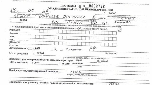 Обязательным ли для россиян условием является получение прописки в Москве
