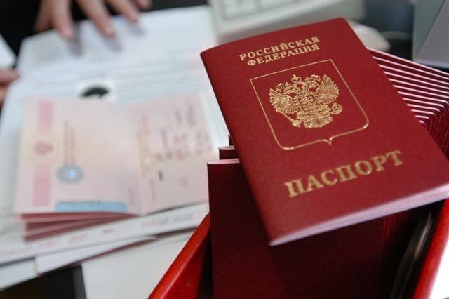 cколько стоит госпошлина на паспорт в 2019 году: нюансы оплаты