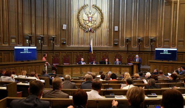 Госпошлина Верховный суд РФ реквизиты и как рассчитать