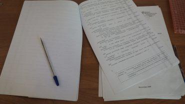 Как составить образец договора аренды с покупкой имущества