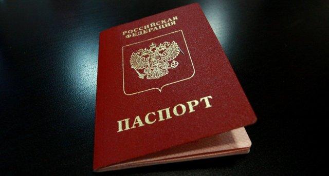 Где вписывают детей в паспорт родителей